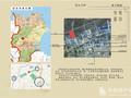 东辰佳苑(西区)交通图