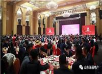 红歌颂唱 共襄盛举|海通地产27周年庆典圆满落幕