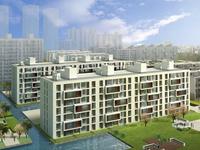 阳光100,四楼133平,精装,满五唯一,户型好住、位置好,96万