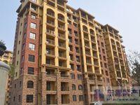 原香小镇2楼90平精装修3室2厅1卫73.6万元
