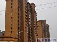 盛世龙城c区3楼117平90万简装有证
