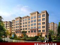 东城惠和小区明佳前面通透户型84平82万带地下室