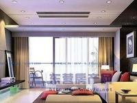 新居华府8楼117平3室2厅精装修没大住110万