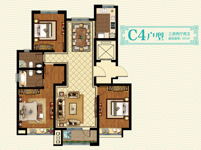 三期17#楼 C4户型 3房2厅2卫