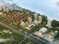 东城水城庄园文景城玉带河路商铺出售,116平米,上下两层,139万。改合同。