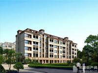 好房子!金宇润苑1楼130平方院子70平方,售价149万。