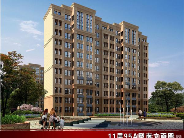 明佳花园5楼个16层122平3室2厅2卫急售;急售;