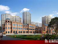 明佳花园1楼 118平精装修 未住 带院子 三个卧室 朝阳 报价130万