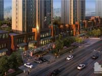 东城中央豪庭简装117平3室2厅南北通透带车位急售89万