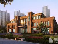 中央豪庭98平2室2厅中装带家具能做饭洗澡1.2万