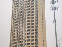 秋月华庭8楼109平带车位储藏室99万毛坯新证