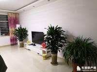 出售董興花園3室2廳1衛159平米65萬住宅