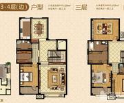 叠拼别墅 3-4层 边户 259㎡户型