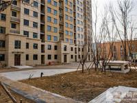 众城禧园1楼共11层133平精装未住3式厅2卫