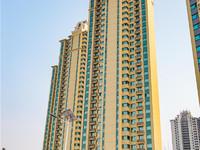 恒大生态城23楼148平3室2厅2卫精装修有证过2年108万