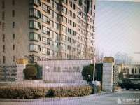 伟浩中央花园4楼143平3室2厅毛坯带地下室120万