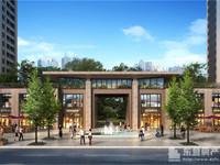东城中南世纪锦城2楼出售,87平米赠送7平米,储藏室10平米,中档装修,两室