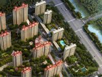 中南世纪锦城15楼108平米,带家具,家电,精装修租1万6