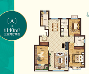 悦湖湾A户型 140㎡ 3室2厅2卫