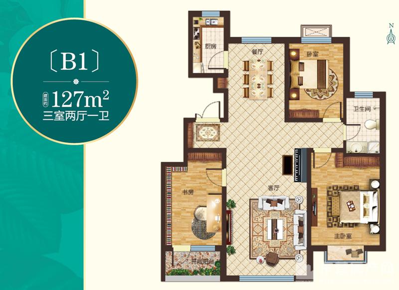 悦湖湾B1户型 127㎡ 3室2厅1卫