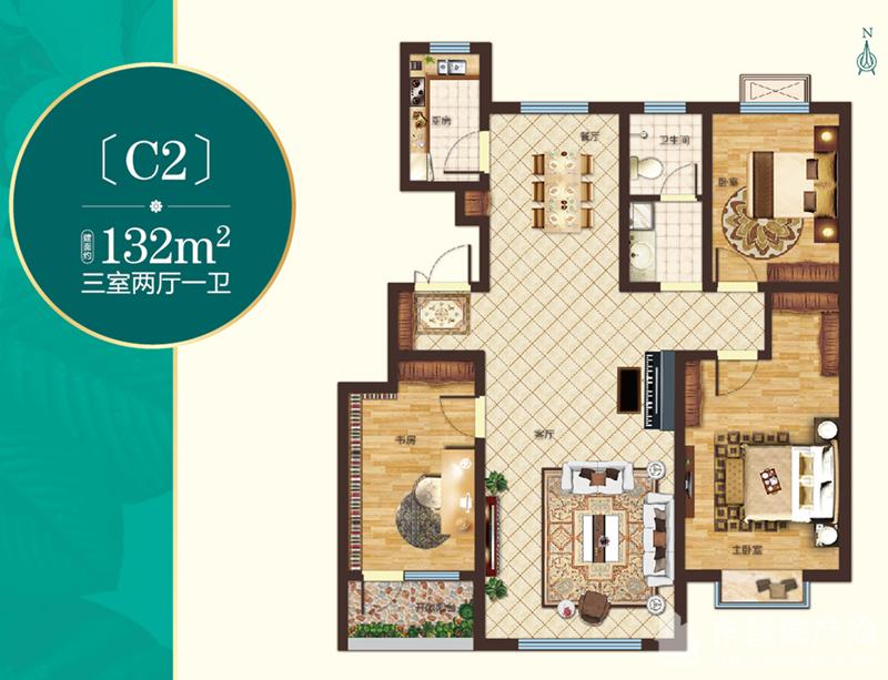 悦湖湾C2户型 132㎡ 3室2厅1卫