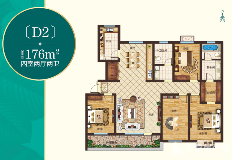 悦湖湾D2户型 176㎡ 4室2厅2卫