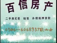 出售惠州小区2楼100平59万带地下室满五年过户低