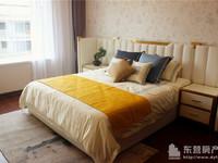 胜宏荣域6楼共7层115平精装少住带地下室;急售