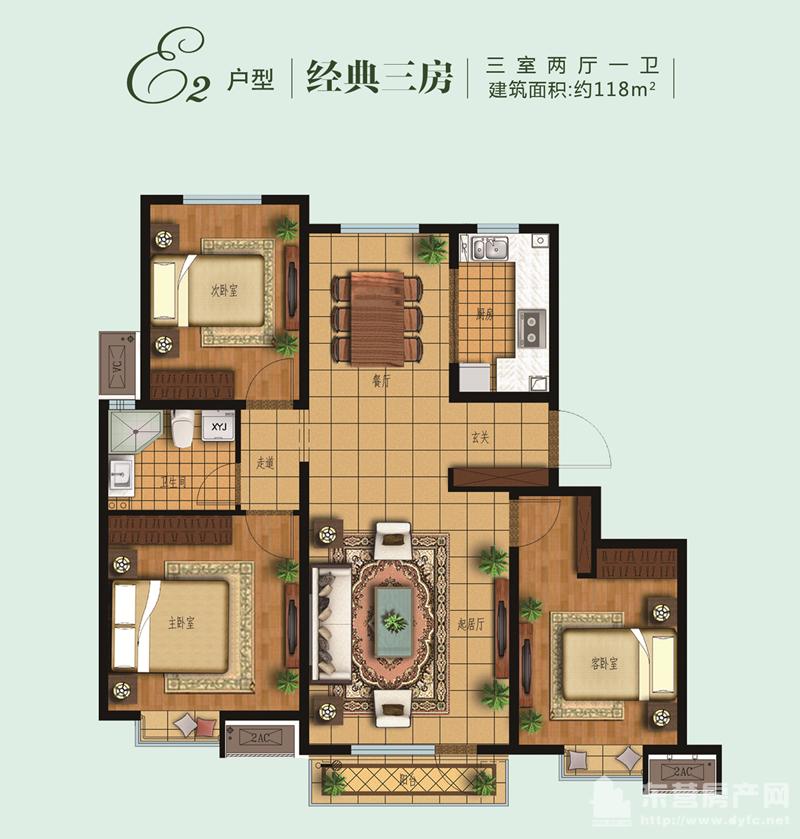24#楼 E2户型 3室2厅1卫 118㎡