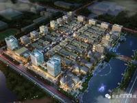 东营光谷未来城