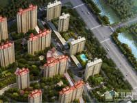 中南世纪锦城130平3室2厅毛坯90万元