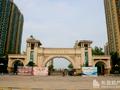 恒大黃河生態城實景圖