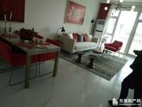 出售众成明月华庭3室2厅1卫126平米95万住宅