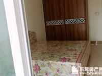 东城安和南区6楼阁楼50平带空调热水器床衣柜窗帘等拎包入住。