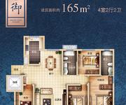 荣御户型 165㎡ 4室2厅2卫