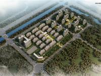 出售悦辰国际3室2厅1卫145平米110万住宅