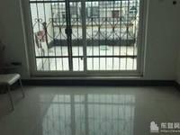 出租輝煌莊園3室2廳1衛200平米1670元/月住宅