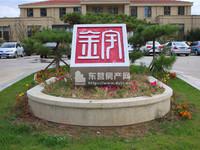 金宇 都市公馆一楼128平院子80平135出售