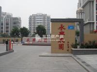 东城 永兴花园5楼130平带储藏室14平临近春晖小学实验中学