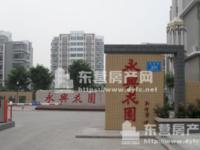 永兴花园 5楼130平带地下室 春晖实验学区 135万