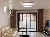 东城东亚原香小镇4楼带电梯135平三室两厅精装120万出售
