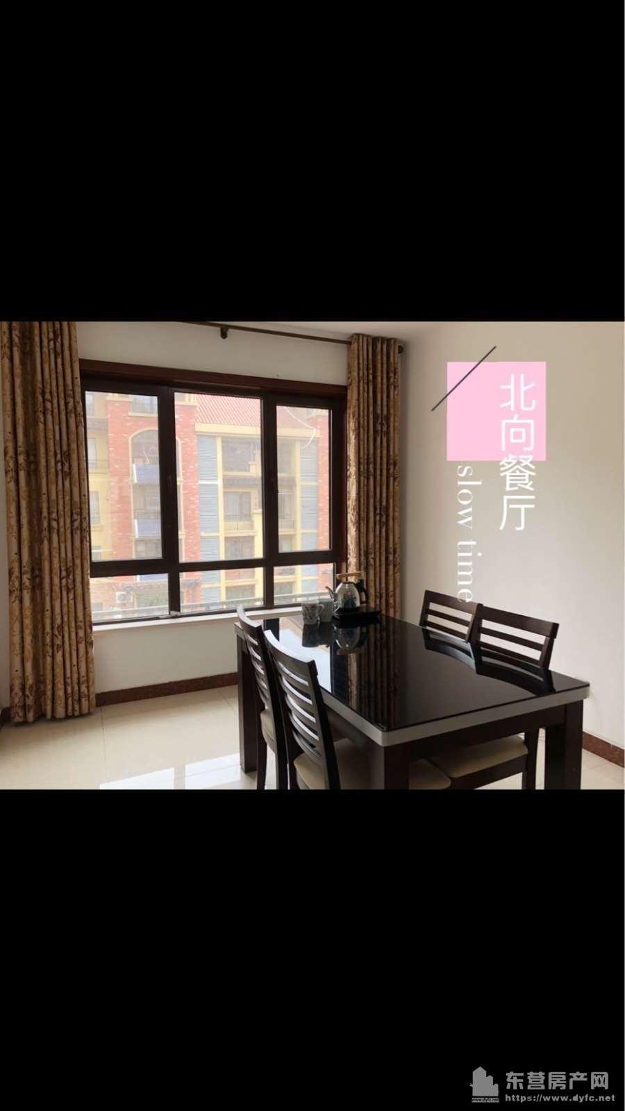 東城東亞原香小鎮4樓帶電梯135平三室兩廳精裝120萬出售