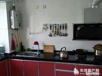 天鹅小区五楼140平,车库25平,中装带全套家具,空调租1.6万