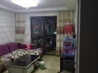 原香小镇4楼93平精装三室两厅一卫72.5万带部分家具家电