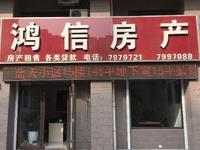 出售金融小區4室2廳2衛183平米160萬住宅