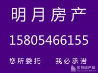 东辰鉴墅8楼137平,精装修,证满5年,报价118万