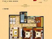 中南世纪锦城2楼100平毛坯改合同一次付65万元