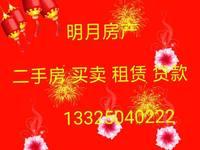 急售 惠州小区4楼100平54万住宅