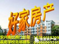 沿街商铺2--3楼淮河路与胜利大街交汇处往南200米好家房产3750元/月