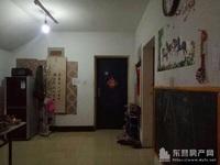 東城魯班公寓六樓100平三室兩廳中裝帶24平南向車庫30萬